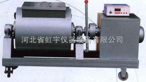 单卧轴搅拌机 砼搅拌机 强制混凝土搅拌机 搅拌机 混凝土搅拌