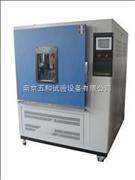 臭氧老化试验箱南京厂家