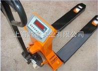 SCS電子叉車磅價格,1噸電子叉車秤,YCS-2噸電子叉車磅