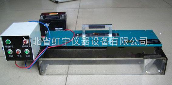 铺砂仪(电动型)