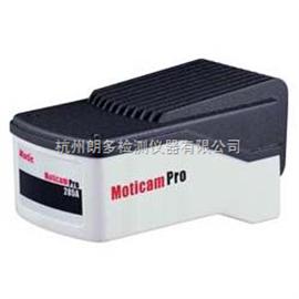 Moticam Pro205CCD 摄像头