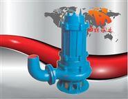 潜水泵参数QW(WQ)系列无堵塞潜水排污泵