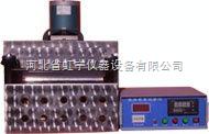 柔软度测试仪(低温型)