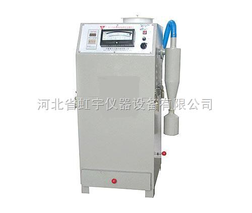 负压筛析仪(环保型)