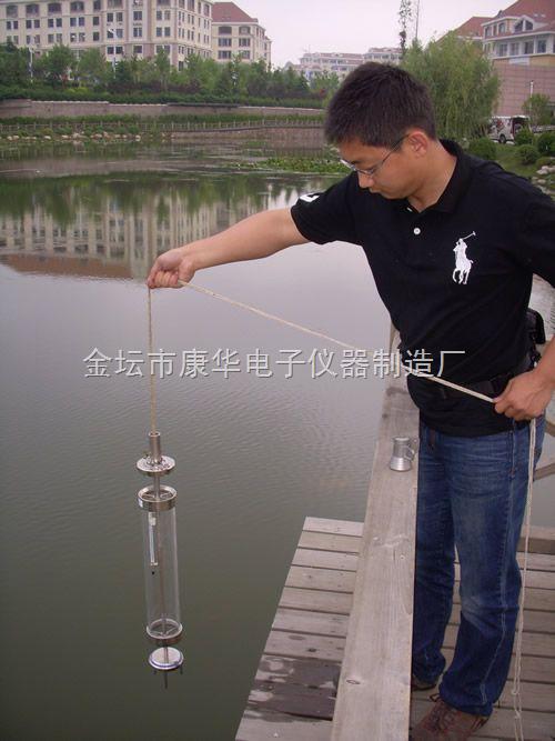 khc-1c 完全密闭型有机玻璃采水器