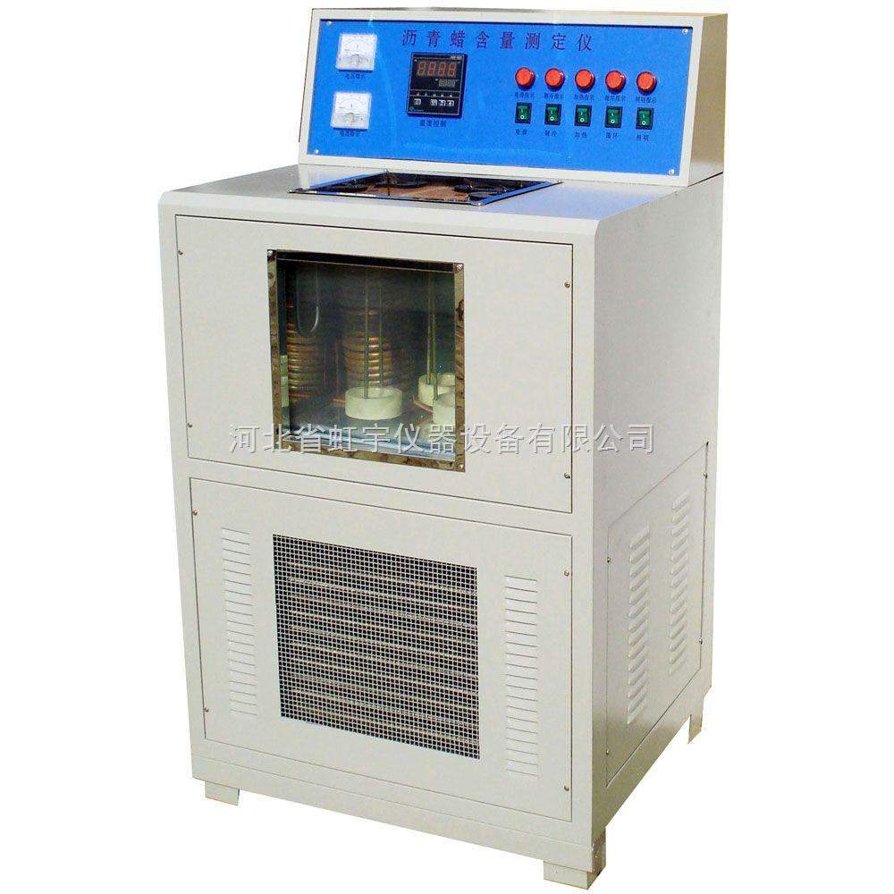沥青蜡含量试验仪(沥青蜡含量试验专用仪器)