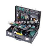 1PK700NB高级电工工具(56件组)220V公制电子电工工具