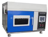 SN-T小型氙燈老化試驗箱