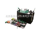 1PK775KB万用维修工具组(58件组)220V公制电子电工工具