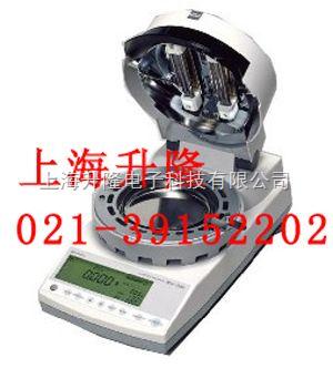 MOC-120H,水分测定仪