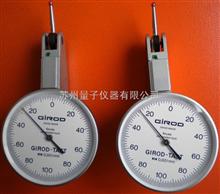 0.2*0.001mmGT-1453Girod杠杆千分表0.2*0.001mm