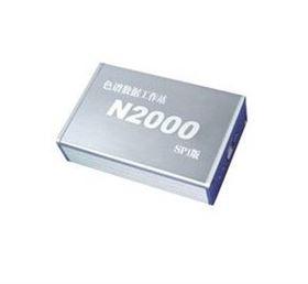 N2000色谱工作站