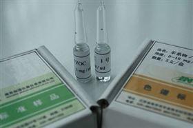TVOC标准物质样品