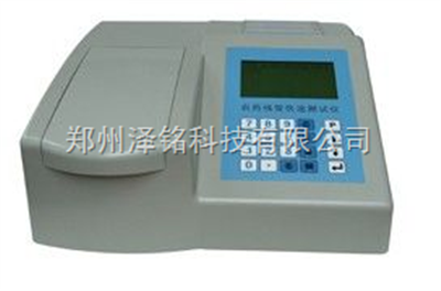 TMYQ-810多功能食品安全快速分析仪   畜牧兽医系统多功能食品安全分析仪   农批市场多参数食品安全分析仪