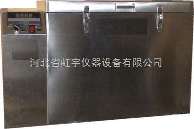 碱骨料试验箱(混凝土碱骨料试验专用箱)