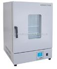 KLG系列精密型恒温干燥箱