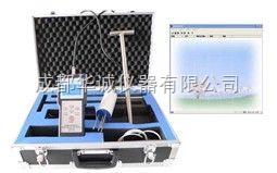 土壤水分速測儀/土壤墑情儀/土壤水分儀(不帶GPS定位功能)