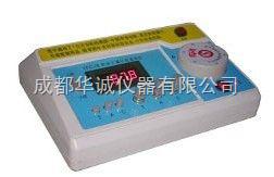 土肥測試儀/土壤養分速測儀/測土儀