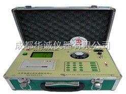 土肥測試儀/土壤化肥速測儀/土壤養分檢測儀