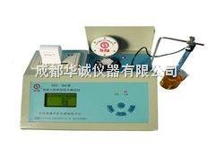 土壤養分速測儀/土肥速測儀/測土儀