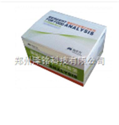 ZM0013酶试剂    果蔬中农药残留检测试剂     农药残留检测仪配套试剂