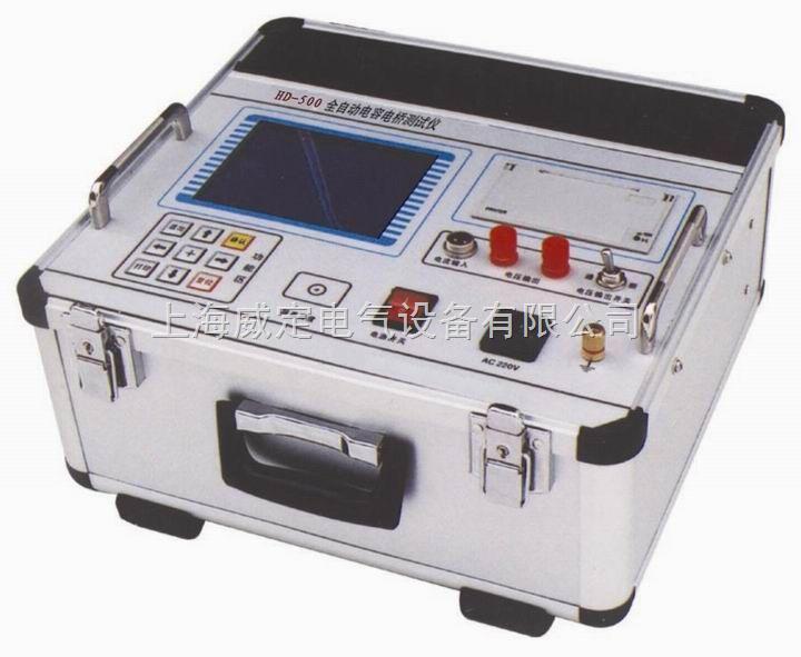 cy-500 cy-500 全自动电容电桥测试仪