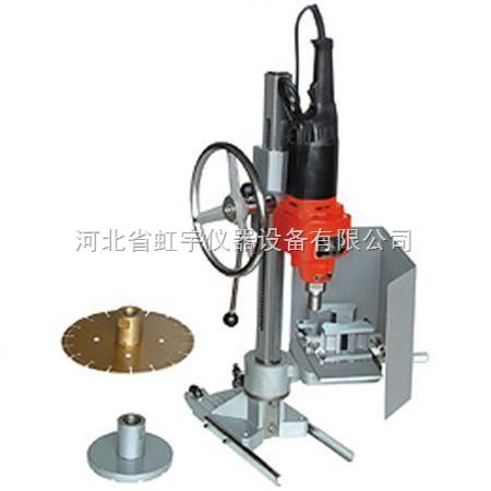 钻孔取芯机(电动型)