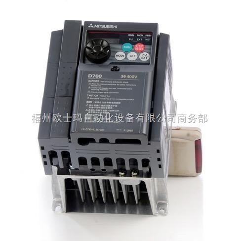 三菱fr-d700系列 三菱fr-d740-2.2k-cht变频器使用说明-原装正品