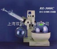 旋转蒸发器RE-3000C RE-3000D价格 RE-2000A RE-2000B现货供应【价格】