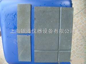 250×150×4mm石棉水泥加压板