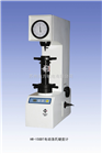 HR-150DTHR-150DT电动洛氏硬度计(苏州直销)