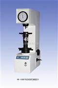 HR-150DT上海联尔电动洛氏硬度计