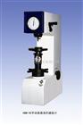 HRM-45手动表面洛氏硬度计