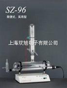 供应SZ-96 SZ-97 SZ-93-1自动双重纯水蒸馏器  R201BL R203B 特价现货【