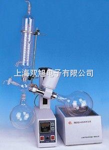 BC-8X工业一体化声光报警器