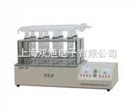 供应KDN-16 KDN-4 KDN-8 KDN-12定氮消化炉KDN-20 KDN-12C 现货【