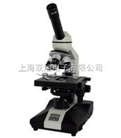 供应XSP-BM-1C生物显微镜 XSP-BM-1CA XSP-BM-1C1A XSP-BM-2CE