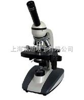 供应上光彼爱姆XSP-BM-3CA XSP-BM-3CB生物显微镜XSP-BM-2C特价现货【价格】