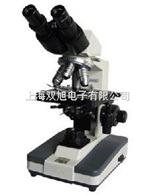 XSP-BM-8C生物显微镜 XSP-BM-8CA 价格 XSP-BM-8CAC 特价现货【价格】