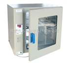 GZX-9030MBE鼓风干燥箱-成都干燥箱-数显不锈钢干燥箱