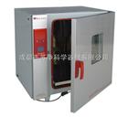 BGZ-70液晶屏干燥箱-成都干燥箱型号-成都干燥箱价格