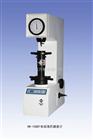 XHR-150XHR-150塑料洛氏硬度计