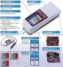 SJ-210粗糙度仪维修SJ-210三丰粗糙度维修