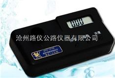 现场氨氮测定仪