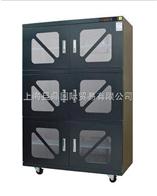 X2M-1200-6*低湿干燥箱 电子干燥柜 医用器械干燥柜