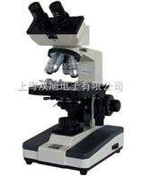 供应XSP-BM-10C生物显微镜 XSP-BM-10CA 价格 XSP-BM-10CAC厂家现货【