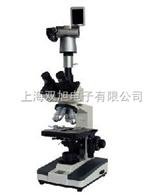 *XSP-BM-10CAS XSP-BM-10CAV数码生物显微镜XSP-BM-12C 现货【