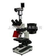 数码落射荧光显微镜 XSP-BM-13CV 价格XSP-BM-20现货【价格】