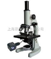 供应XSD-SM2L生物显微镜 XSD-SM3L BM-11-1 价格BM-11-2 BM-11现货