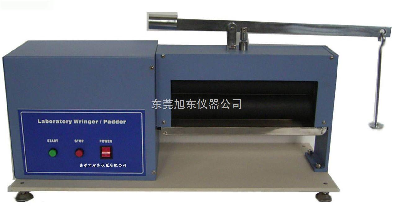 電動實驗室軋水機